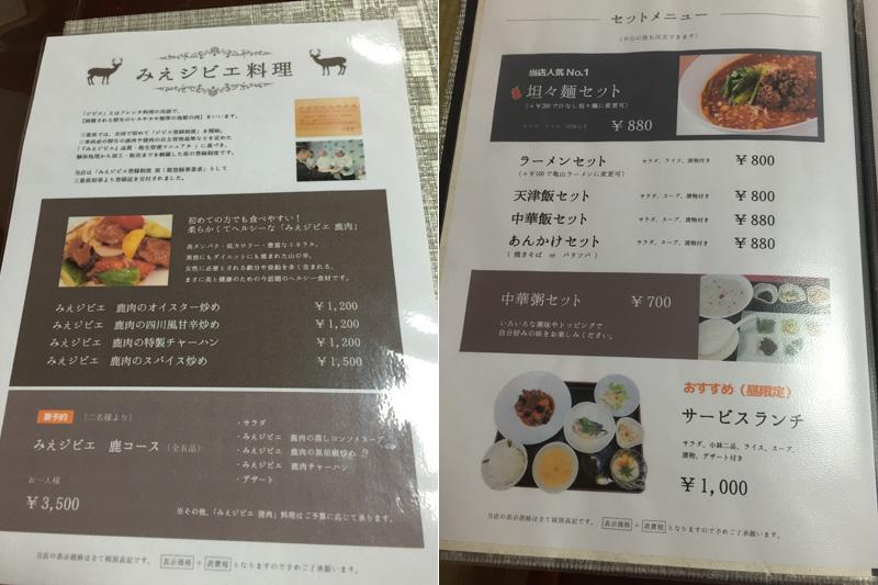 sirakawa6-2