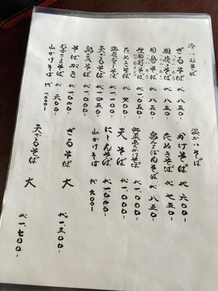 utugi3-2