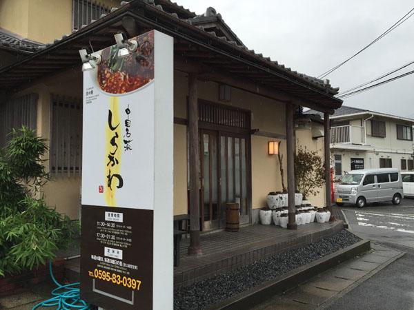 sirakawa9-1