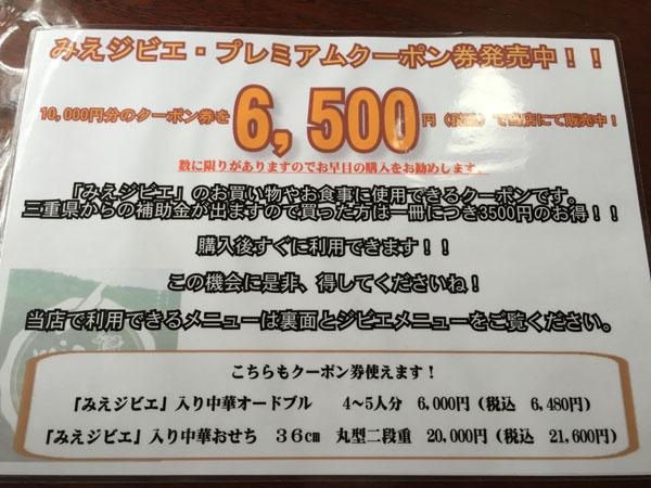 sirakawa9-4