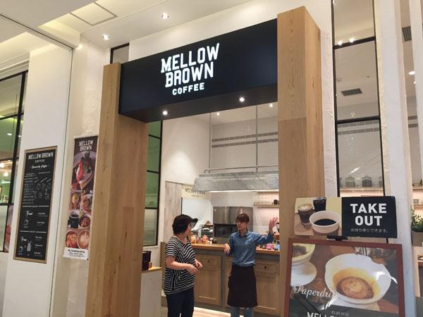 mellow1-1