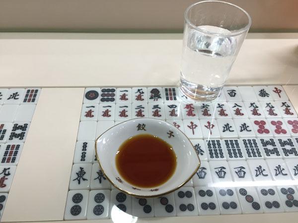 shinmikaku4