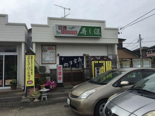 susiyasu3-1