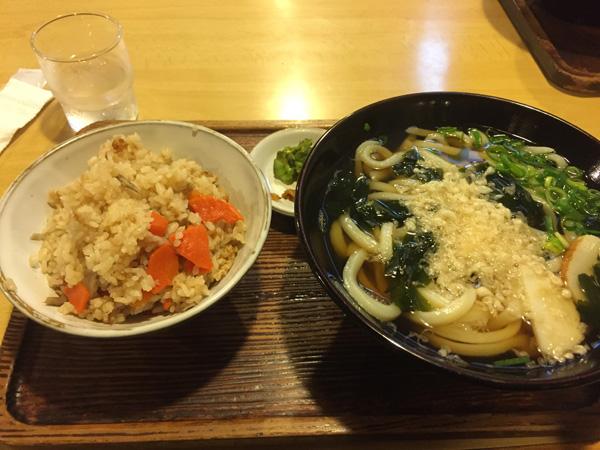 kousuke4-2