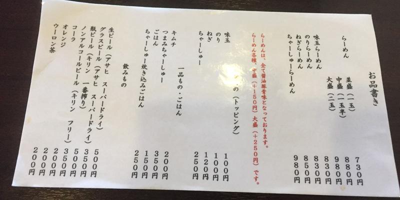 kagura11-2