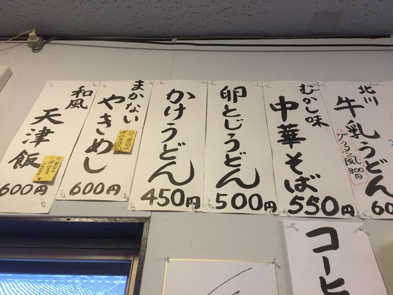 ikezawayu2-2