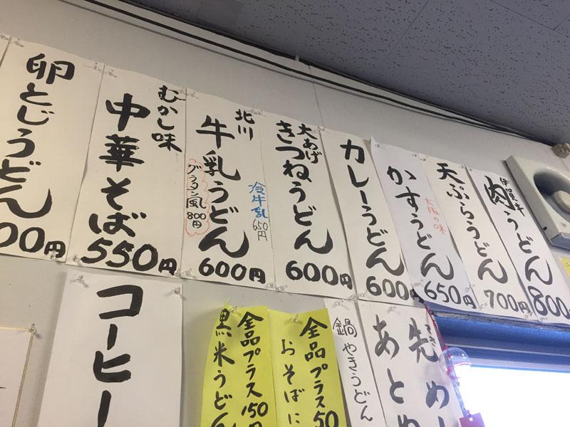 ikezawayu2-3