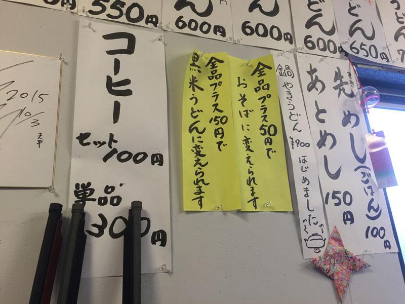 ikezawayu2-4