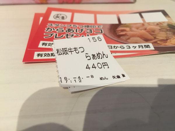 yakura1-2