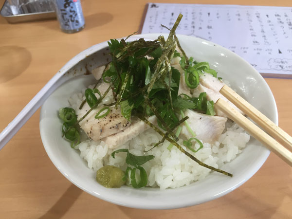 maruyama2-5