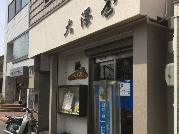 oosawa-smiss1