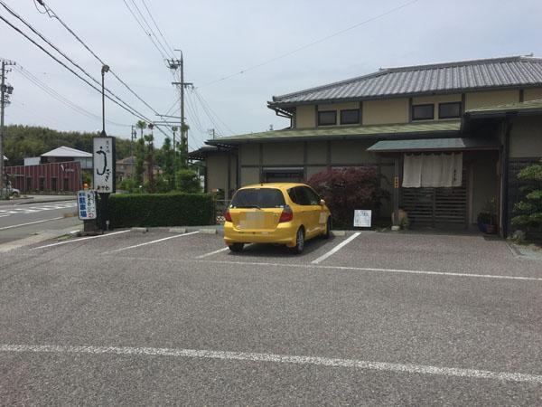 ogawa2-1
