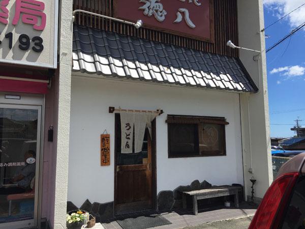 tokuhati23-1
