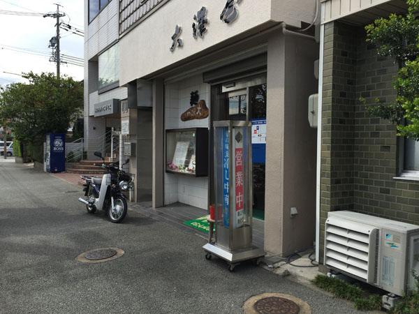 oosawa17-1