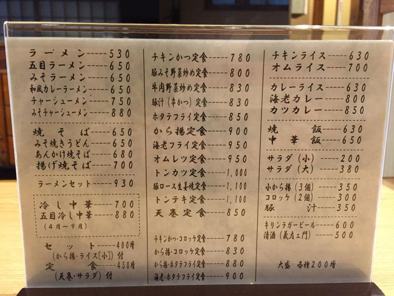 oosawa17-3